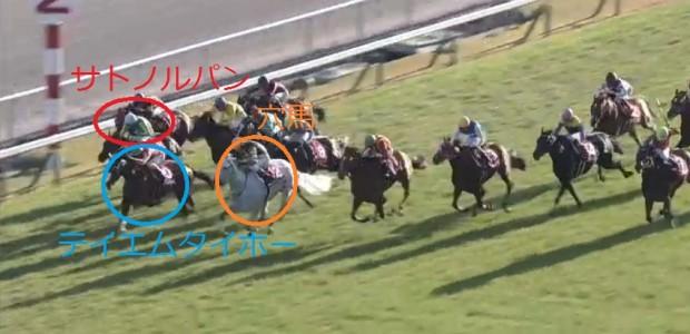 前走は早めに抜け出した馬には厳しかった!?