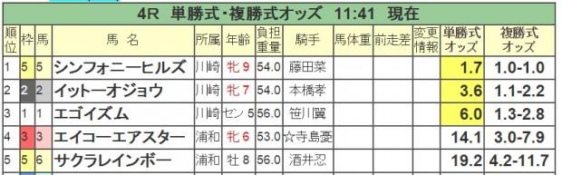 20160303kawasaki04R