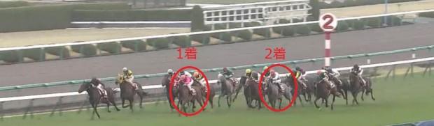 阪神牝馬S2013直線